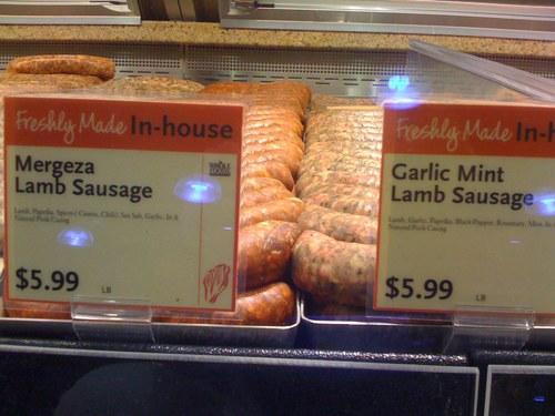 Lamb sausage